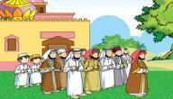 كم عدد تكبيرات صلاة عيد الأضحى