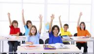 مفهوم التعليم