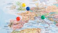 دول أوروبا الغربية