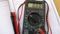 وحدة قياس الكهرباء