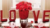 أفكار لعيد الحب