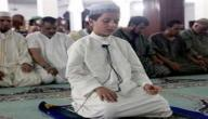 شروط الإمامة في الصلاة