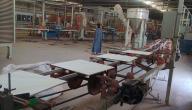 صناعة السيراميك