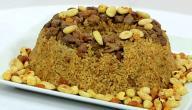 طريقة عمل أرز بالكبد والقوانص