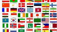 جميع الدول العربية