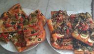 طريقة البيتزا باللحم