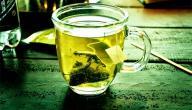 تأثير الشاي الأخضر على الحامل