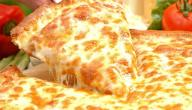 طريقة البيتزا بالجبنة