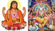 عدد الديانات في الهند