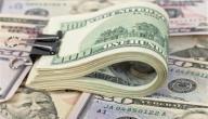 أول دولة استعملت النقود
