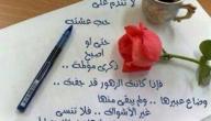 كلام جميل عن الحب قصير