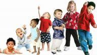 مراحل الطفولة
