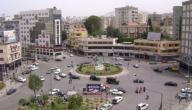 مدينة لبنانية