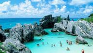 الجزر في العالم