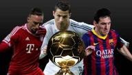 من هو أفضل لاعب في العالم