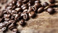 طريقة قشر القهوة