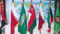 كم عدد دول الخليج