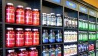 بروتين لزيادة الوزن
