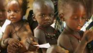 سوء التغذية عند الانسان