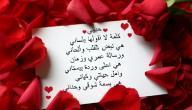 مقالة عن الحب