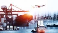 الصناعة والتجارة