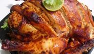 طريقة عمل الدجاج المحشي بالأرز