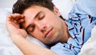 حكم النوم بعد العصر