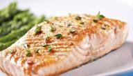 طريقة عمل سمك السلمون بالفرن