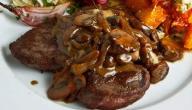 طريقة ستيك اللحم