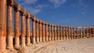 الإسم الروماني لمدينة عمان