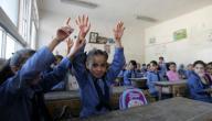 أهداف التعليم في الأردن