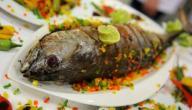 وصفات السمك