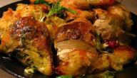 طريقة ومكونات مجبوس الدجاج