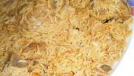 طريقة عمل أرز الكبسة