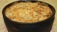 طريقة ومكونات الأرز المعمر
