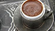 طريقة ومكونات القهوة الفرنسية