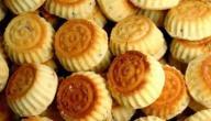 طريقة ومكونات كعك العيد المصري