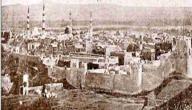 المدينة المنورة قديماً وحديثاً