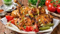طريقة الدجاج التركي