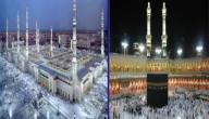 صفات المسلمين