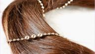 طرق لتطويل الشعر بسرعة