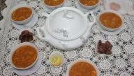 طريقة الحريرة المغربية