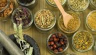 زيادة الوزن بالأعشاب