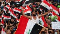 ما هو عدد سكان العراق