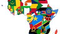 دول أفريقيا