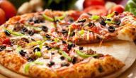 طريقة عمل عجينة بيتزا