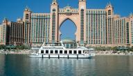 مناطق سياحية في الإمارات