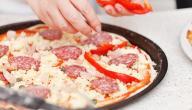 كيفية صنع البيتزا