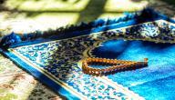 فوائد الاستغفار والتسبيح