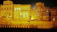 أقدم مدينة آسيوية